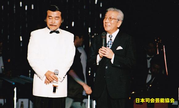 日本司会芸能協会
